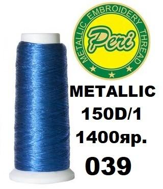 Нитки для вишивання Peri металік 100% полістер 5082aabc94153